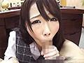 私は、社長という立場を悪用して美人秘書たちにフェラチオ奉仕させている。 4