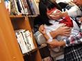 [KAR-874] 関東圏集団レイプサークルによる撮影動画 公立図書館内の死角 美少女巨乳女子校生ばかりを狙った睡眠薬昏睡レイプ動画