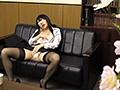 [KAR-950] 面接ドッキリ盗撮!リクスー就活女子媚薬誘発オナニー