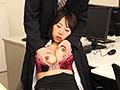 またもや衝撃流出!会社訪問にやってきたリクスー就活女子を昏睡レイプした人事担当者の記録動画 No.7