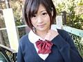 (katu00002)[KATU-002] 初撮り ロケット爆乳少女膣中出し淫行バイト 小谷瑠那18歳Jカップ ダウンロード 1