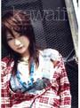 kawaii* kawaii girl 01 姫咲りりあ
