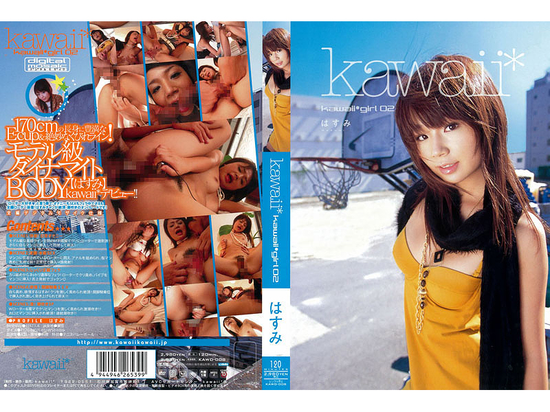 kawaii* kawaii girl 02 はすみ