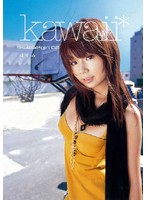 「kawaii* kawaii girl 02 はすみ」のパッケージ画像