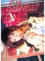 (kawd015)[KAWD-015] kawaii* kawaii collection 03 ダウンロード