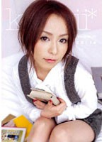 kawaii* moe★02 篠原もえ★