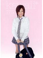 kawaii* aya★04 高原彩★