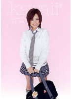 kawaii* aya★04 高原彩★ ダウンロード