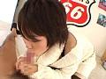 kawaii* デビューだよん★ 大橋未久 サンプル画像 No.4