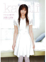 「kawaii* hiromi★03 佐藤ひろ美」のパッケージ画像