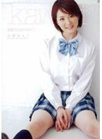(kawd046)[KAWD-046] kawaii* 学校でエッチッチ☆ 大橋未久 ダウンロード