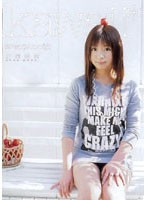 kawaii* 3Pでゴメリンゴ 小栗杏菜 ダウンロード