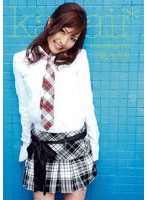 kawaii* kawaii girl 10 鮎川なお ダウンロード