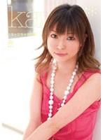 (kawd061)[KAWD-061] びちゃびちゃ潮吹き! 聖 ダウンロード