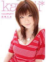 kawaii* kawaii girl 11 浜崎りお ダウンロード