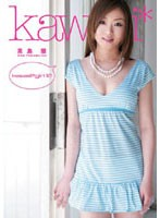 kawaii* kawaii girl 12 高島蘭 ダウンロード
