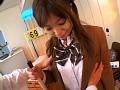 学校でセックchu☆ 聖 の画像11