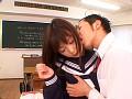 学校でセックchu☆ 聖 の画像2