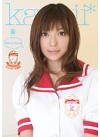 (kawd087)[KAWD-087] 学校でセックchu☆ 聖 ダウンロード