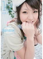 新人!Kawaii*専属デビュ→ 149センチめんたる ふわり ダウンロード