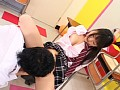 学校でセックchu ふわり 7