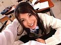 学校でセックchu 春咲あずみ サンプル画像4