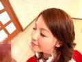LOVE◆ドッピュン!! メガ顔射スペシャル! 小泉梨菜 サンプル画像 No.1