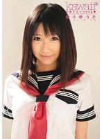 「学校でセックchu☆ 愛斗ゆうき」のパッケージ画像
