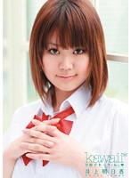 「学校でセックchu☆ 井上明日香」のパッケージ画像