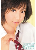 「学校でセックchu☆ 蒼井ちなつ」のパッケージ画像