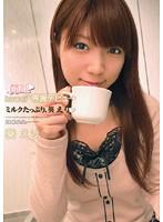 新人!kawaii*専属デビュ→ ミルクたっぷり、葵えり ダウンロード