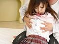 新人!kawaii*専属デビュ→ もぎたてfresh!ミクロリ美少女 あいりみく サンプル画像4