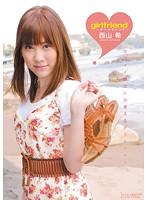 「girlfriend 西山希」のパッケージ画像