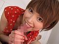 新人!kawaii*専属デビュ→ ぞっこんショートリズム♪ 音市美音 3