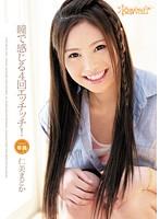 仁美まどか (ひとみまどか / Hitomi Madoka) AV女優 無料無修正画像動画 F...