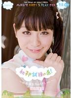 初3P試練の道! 〜徹底複数責めスペシャル〜 ほのか美空 ダウンロード