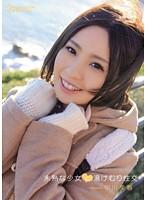 「未熟な少女と湯けむり性交 中川美香」のパッケージ画像
