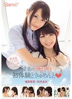 AV女優動画(さ行)