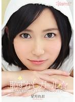 (kawd00549)[KAWD-549] 恥ずかしガール☆ 星月れお ダウンロード
