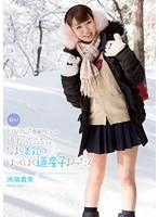 新人!kawaii*専属デビュ→18才の旅立ち☆なまら美乳のほっくほく道産子まみたん 池端真実 ダウンロード