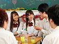 学園祭ダブルNTR 〜大好きだった幼馴染を二人同時に寝取られた話〜 桜もこ 松田美子 1