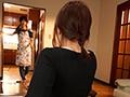 「僕には妻がいるのに…」ノーブラおっぱい誘惑全開で僕をフル勃起させてくる妻のFカップ妹 伊藤舞雪 画像2