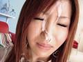 素人初撮り 本名ミソノ サンプル画像 No.1