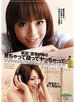 雪見紗弥 Japanese porn 460zak2 hardcore on GotPorn (829857)