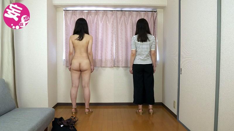 全裸鑑賞5 画像10枚