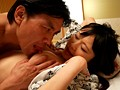 パパと娘の温泉旅行 なつめ愛莉 4
