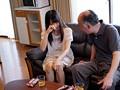 [KDKJ-8] 隣のおじさんは二度チャイムを鳴らす… 今村加奈子
