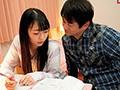 白い幻想 娘の性的成長記録 ひなみれん(2)