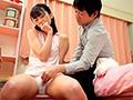 白い幻想 娘の性的成長記録 ひなみれん(9)
