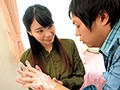 青い誘惑 弄ばれる家庭教師 天野美優 2